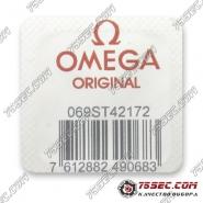 Головка Omega с внешним футером 49.12