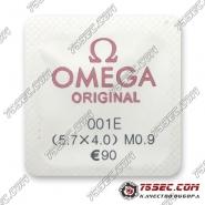 Головка c внутренним футером Omega 001E