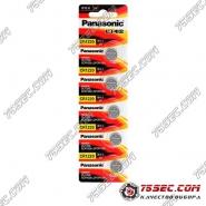 Батарейка Panasonic CR 1220
