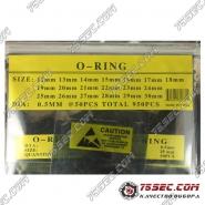 Набор прокладок для задних крышек (толщина 0.5мм. Рамзеры 12-30мм).