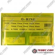 Набор прокладок для задних крышек (толщина 0.7мм. Рамзеры 31-40мм).