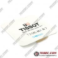 Головка Tissot стальная T25 ( Желтое золото )