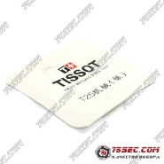 Головка Tissot стальная T25