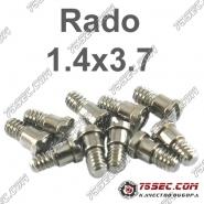 Набор винтов для задних крышек Rado